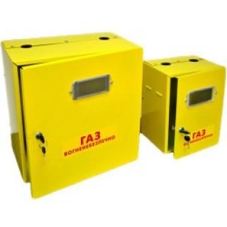 Ящик для газового счетчика G 1.6, G 2.5 ,G 4